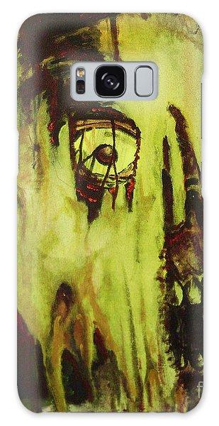 Dead Skin Mask Galaxy Case