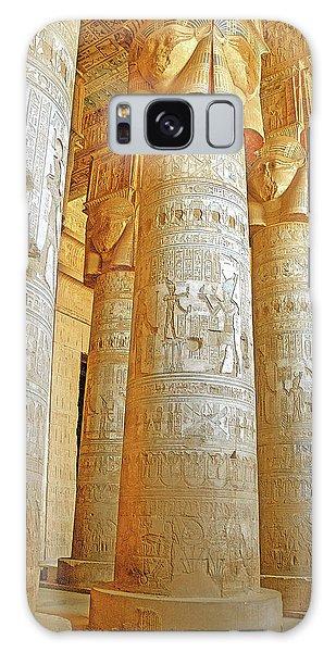 Dendera Temple Galaxy Case
