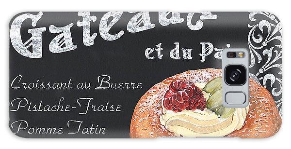 Restaurants Galaxy Case - Des Gateaux by Debbie DeWitt