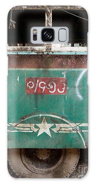 Dilapidated Vintage Green Bus In Burma - Side View With Tire Galaxy Case by Jason Rosette