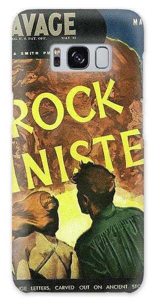 Doc Savage Rock Sinister Galaxy Case