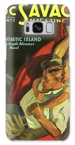 Doc Savage The Fantastic Island Galaxy Case