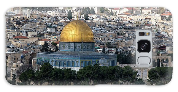 Galaxy Case - Dome Of The Rock by Steven Richman