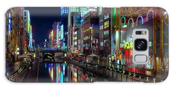 Dotonbori-gawa Canal At Night Galaxy Case