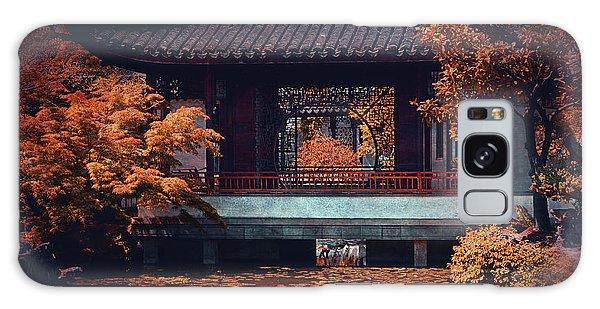 Dr. Sun Yat-sen Garden Galaxy Case