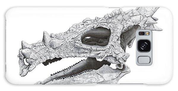 Dracorex Hogwartsia Skull Galaxy Case