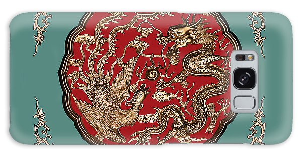Dragon And Phoenix Galaxy Case