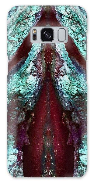 Dreamchaser #4843 Galaxy Case