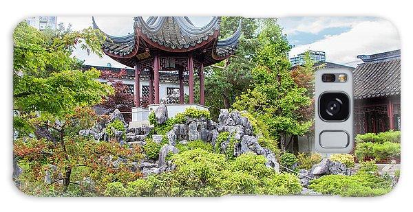 Dr. Sun Yat Sen Classical Chinese Garden, Vancouver Galaxy Case