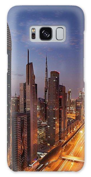 Dubai Galaxy Case