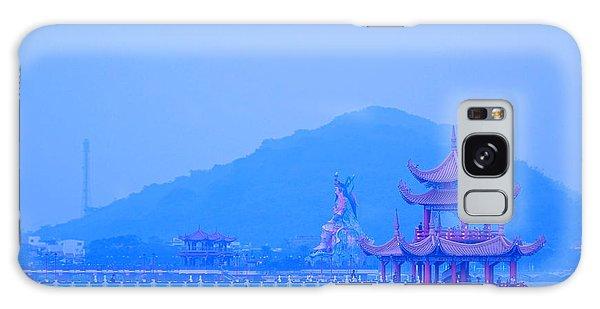 Early Morning At The Lotus Lake Galaxy Case by Yali Shi
