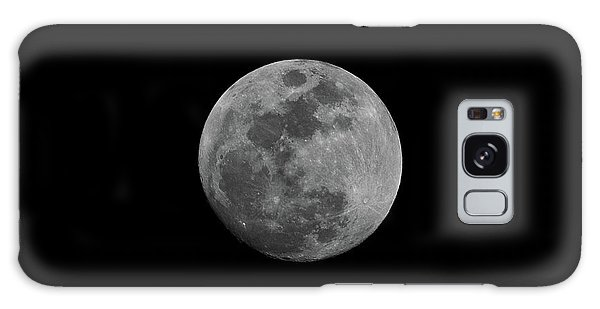 Early Spring Moon 2017 Galaxy Case