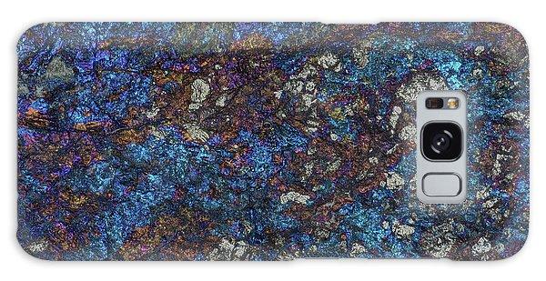 Earth Portrait Galaxy Case