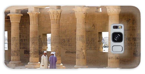 Egyptians Galaxy Case