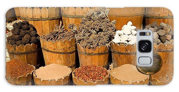 El Dahar Market Spices Galaxy Case