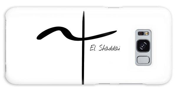 El Shaddai Galaxy Case