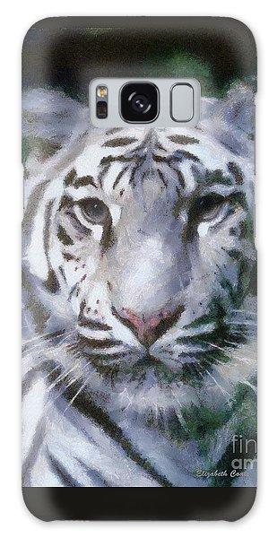 Elegant White Tiger Galaxy Case