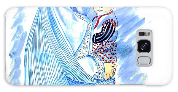 Embroidered Blue Lady-cage -- Woman In Burka Galaxy Case