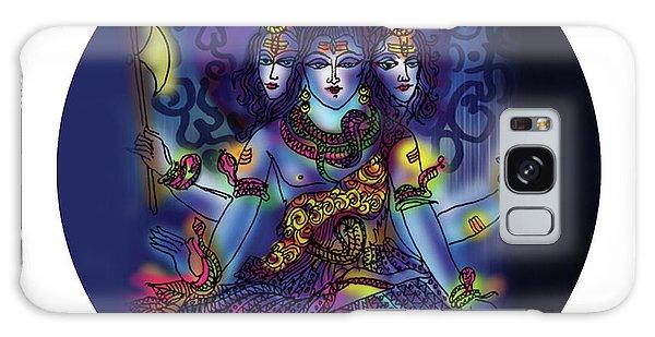 Enlightened Shiva Galaxy Case