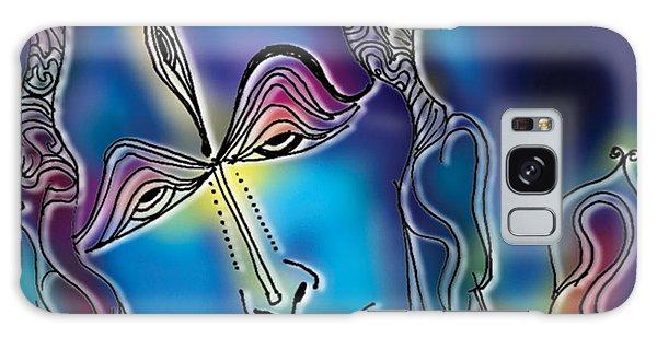 Enlightening Shiva Galaxy Case