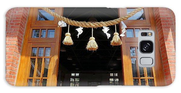 Entrance To The Wu De Martial Arts Hall Galaxy Case by Yali Shi