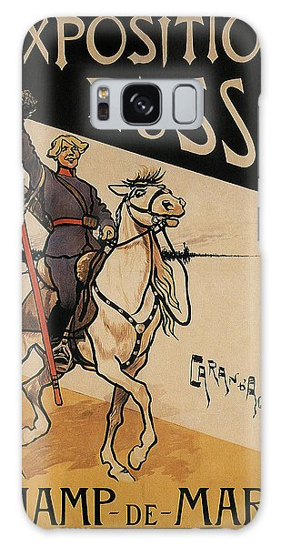 March Galaxy Case - Exposition Russe - Champ De Mars - Vintage Advertising Poster by Studio Grafiikka