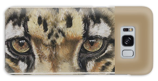 Eye-catching Clouded Leopard Galaxy Case