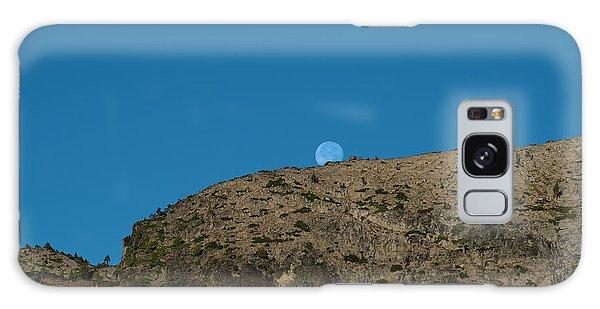 Eye Of The Mountain Galaxy Case