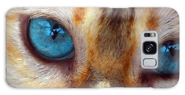 Eyes 1b Galaxy Case