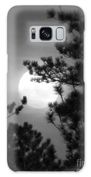 Favorite Full Moon Galaxy Case