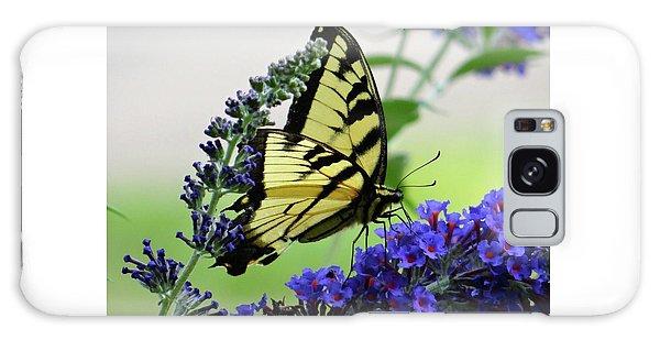 Feeding From A Nectar Plant Galaxy Case