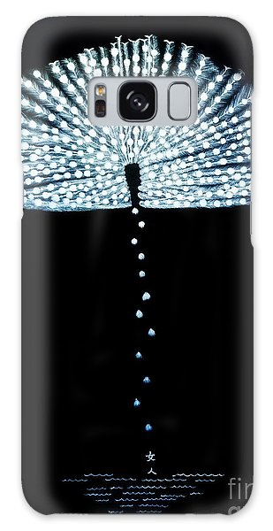 Female Feather Galaxy Case
