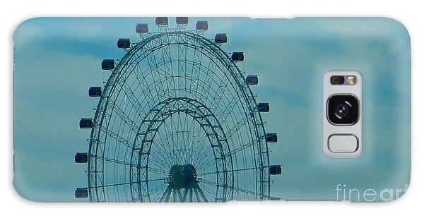 Ferris Wheel Fun Galaxy Case