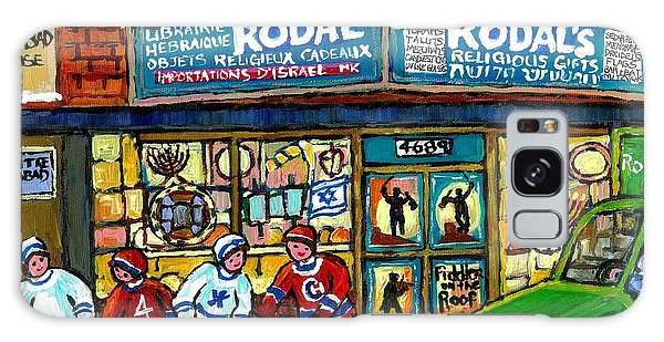 Fiddler On The Roof Painting Canadian Art Jewish Montreal Memories Rodal Gift Shop Van Horne Hockey  Galaxy Case