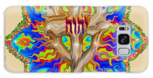 Fire Tree With Yhwh Galaxy Case