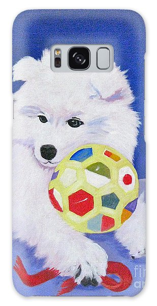 Fluffy's Portrait Galaxy Case