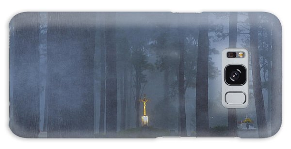 Foggy Hallowed Ground Galaxy Case