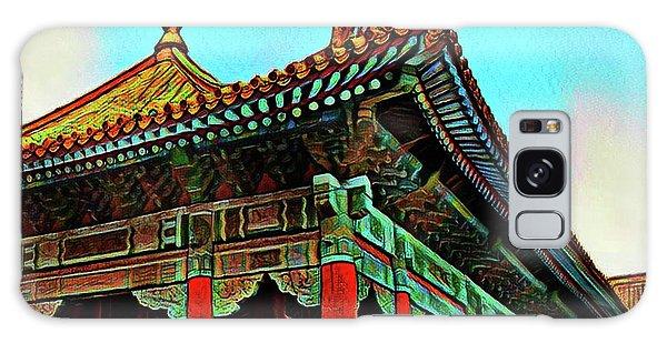 Forbidden City - Beijing China Galaxy Case