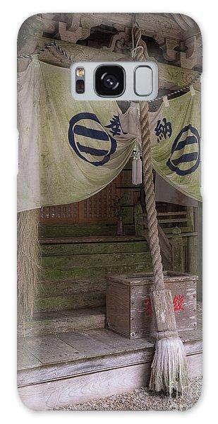 Forrest Shrine, Japan 4 Galaxy Case