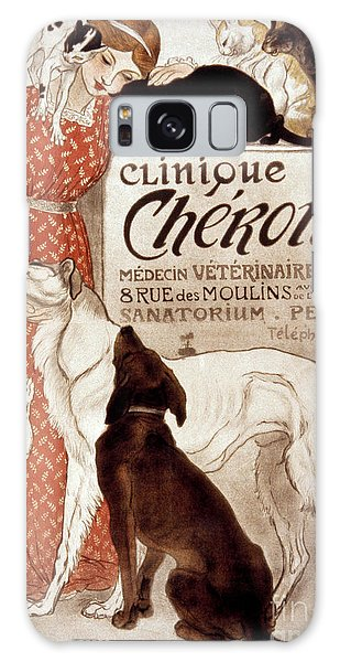 French Veterinary Clinic Galaxy Case