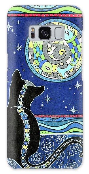 Pisces Cat Zodiac - Full Moon Galaxy Case