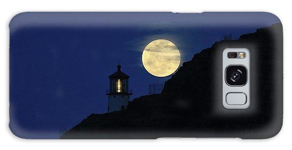 Full Moon Over Makapu'u Light Galaxy Case