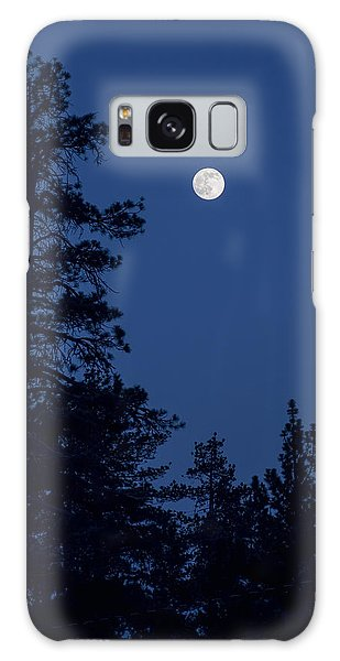 Full Moon Rising Galaxy Case
