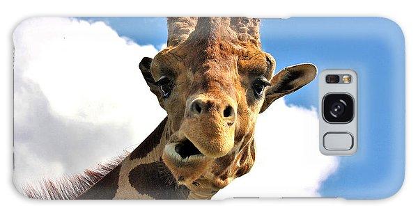 Funny Face Giraffe Galaxy Case