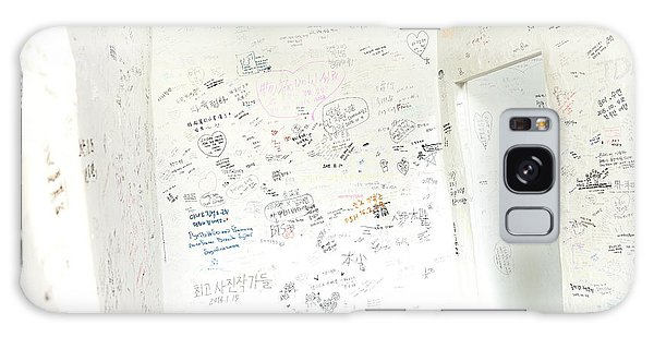 Gamcheon Culture Village Galaxy Case