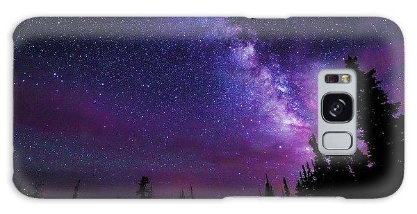 Gaze Galaxy Case