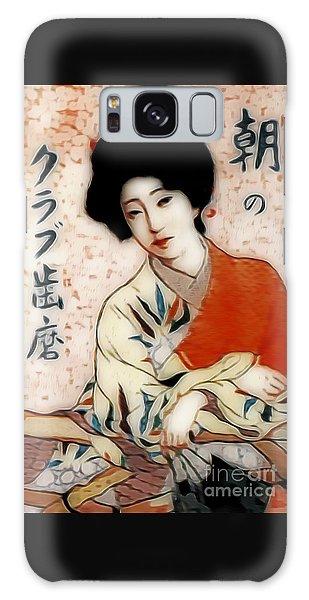 Geisha In Waiting  Galaxy Case by Ian Gledhill