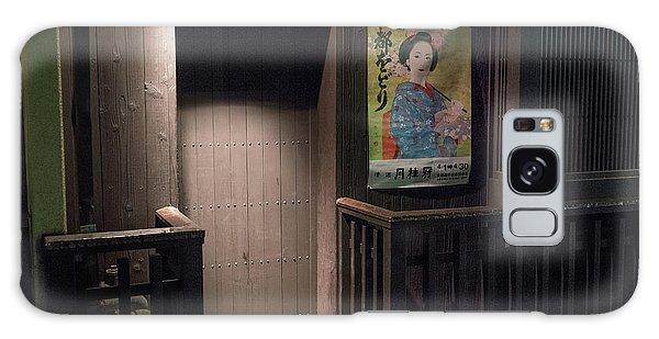 Geisha Tea House, Gion, Kyoto, Japan 2 Galaxy Case