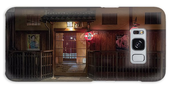 Geisha Tea House, Gion, Kyoto, Japan Galaxy Case