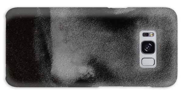 Gethsemane Galaxy Case